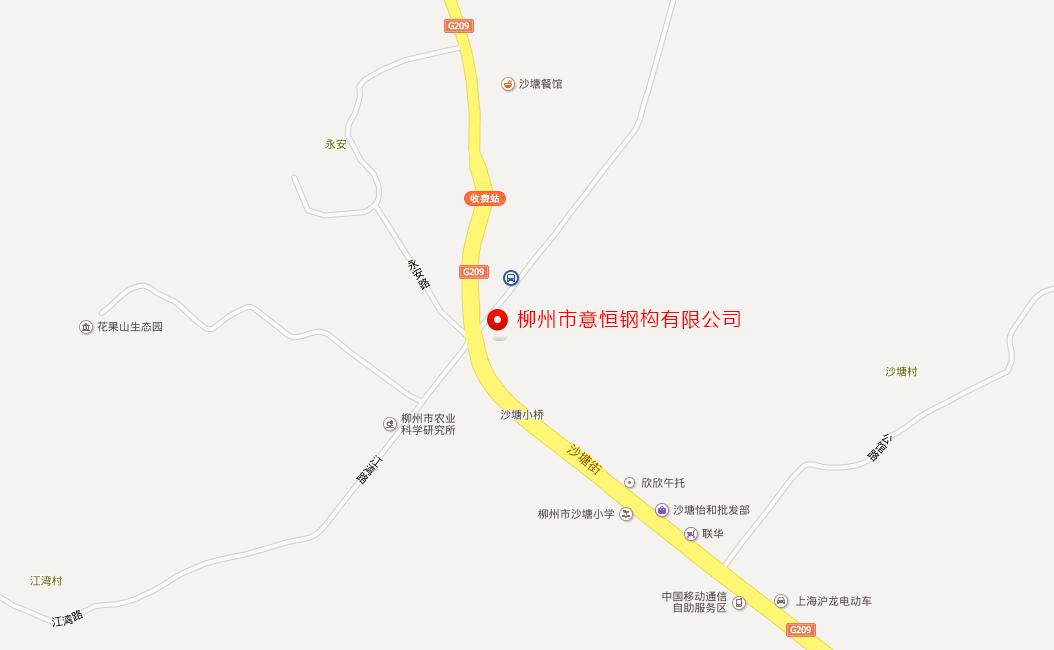 址:柳州市北外环路(柳长路